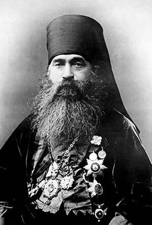 Русские люди, храните веру православную! — митрополит Евсевий (Никольский)