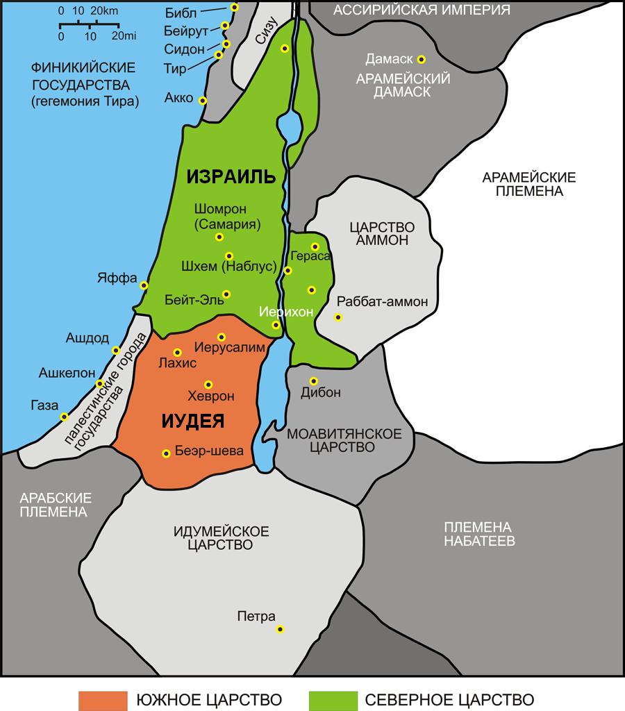 Иудейское царство