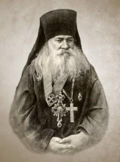 isaak1 - Оптинские старцы