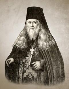 lev1 - Оптинские старцы