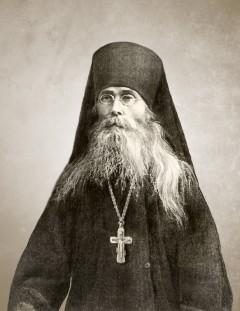 vars - Оптинские старцы