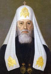 Алексий I, Патриарх Московский и всея Руси (Симанский Сергей Владимирович)
