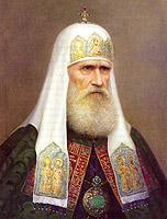 Иоасаф II, Патриарх Московский и всея Руси