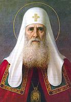 Иов, Патриарх Московский и всея Руси