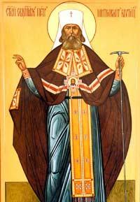 Петр, митрополит Крутицкий, патриарший местоблюститель московского престола (Полянский Пётр Фёдорович)