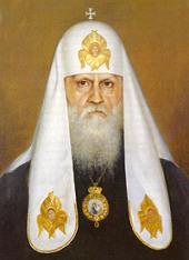 Пимен, Патриарх Московский и всея Руси (Извеков Сергей Михайлович)