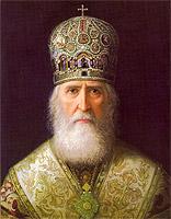 Питирим, Патриарх Московский и всея Руси