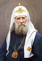 Тихон, Патриарх Московский и всея Руси (Белавин Василий Иванович)