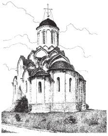 Шлемовидная форма купола Спасского собора Андроникова монастыря, XV в. Москва