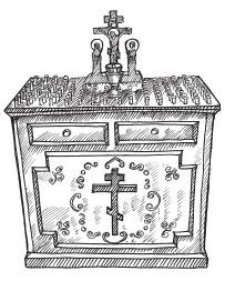 Стол с кануном (каноном)