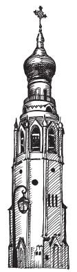 Большая столпообразная восьмигранная колокольня Софийского собора, XVII в. Вологда