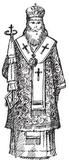 Епископ в богослужебном облачении