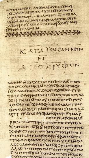 apokrifi12131 - Апокрифы: что скрывают «запретные книги»?