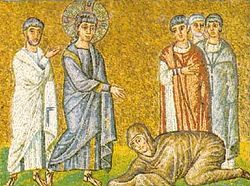 Христос и женщина, взятая в прелюбодеянии. Равенна, V в.