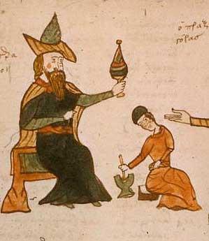 Больничное дело и медицина в Византийской империи