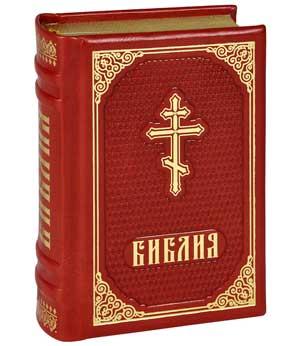 Библия об аборте