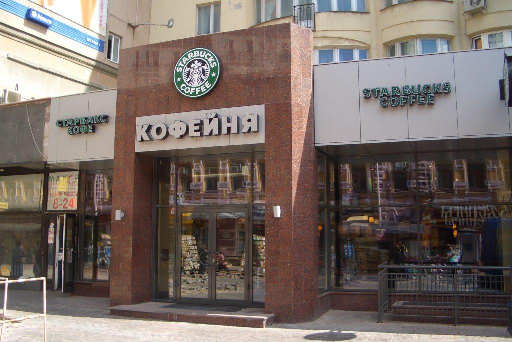 фото фасада кофейни на арбате находятся