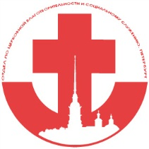 image001 - 11 сентября Россия отмечает День Трезвости