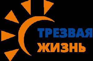 image009 300x199 - 11 сентября Россия отмечает День Трезвости
