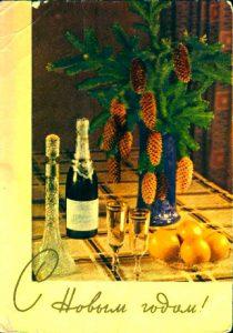 5 1305 210x300 - Когда праздничные открытки приносят вред?