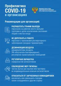 business - Терапевт М.П. Логинова: мифы о профилактике коронавируса