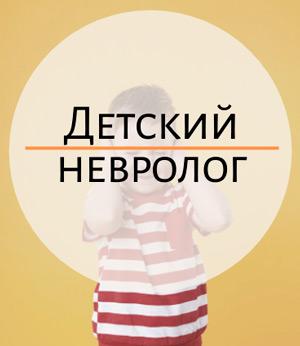 Ребёнок жалуется на шум в ушах. Что это можетбыть?