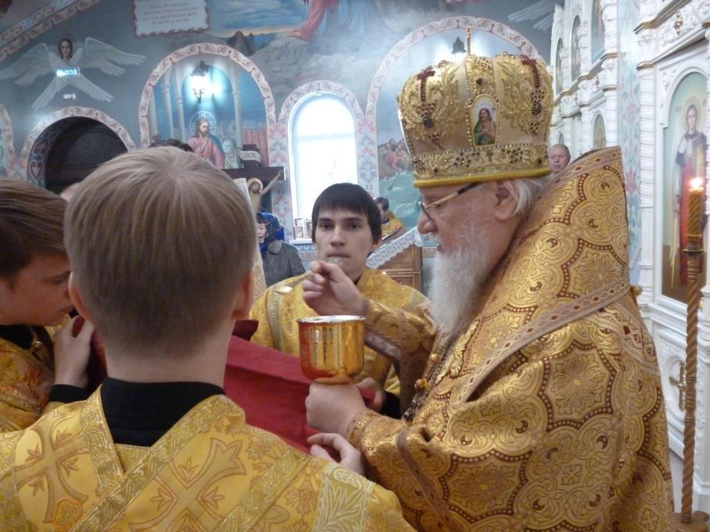 православия знакомство