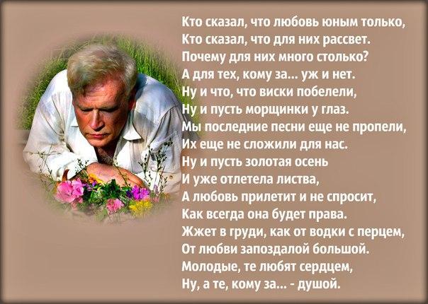 Рядом нет тебя грустные стихи стихи о любви