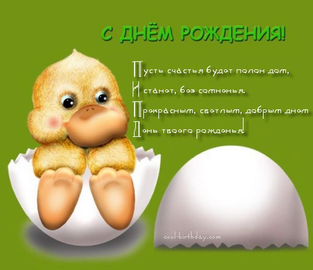 http://azbyka.ru/znakomstva/img/users_fotos/53647_44537763_234jpg.jpg