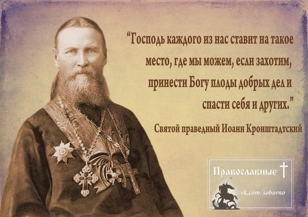 About  Православные знакомства в Украине Белоруссии