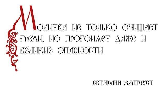 православные знакомства в белоруссии