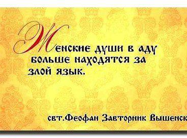 re служба знакомств азбука верности