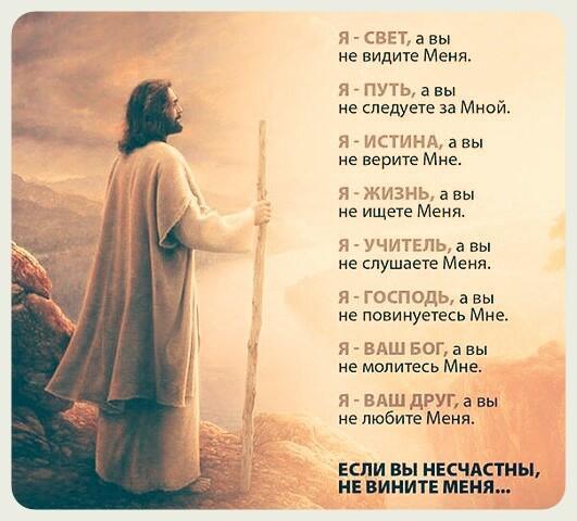 Молитва господи возьми мою жизнь в свои руки