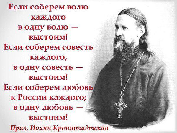 православие форум о любви позволяет