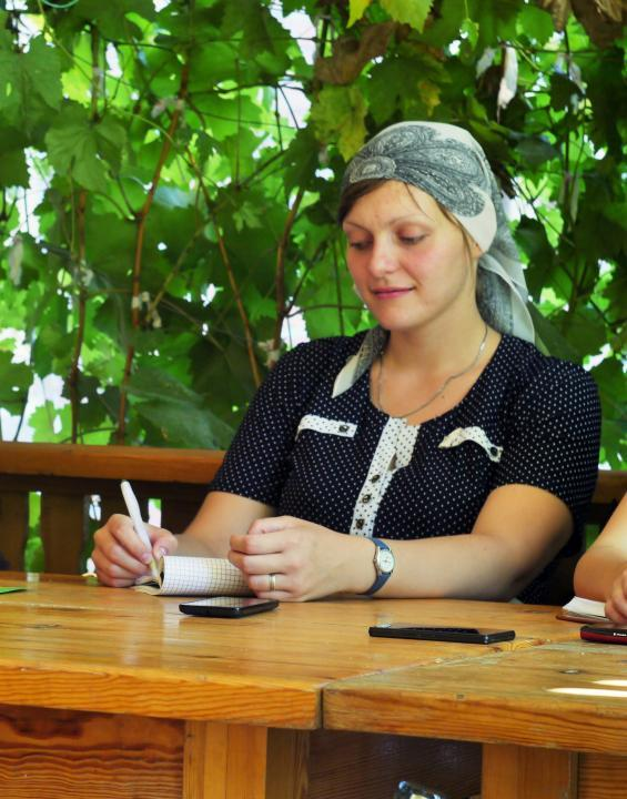 Православное Знакомство С Девушкой