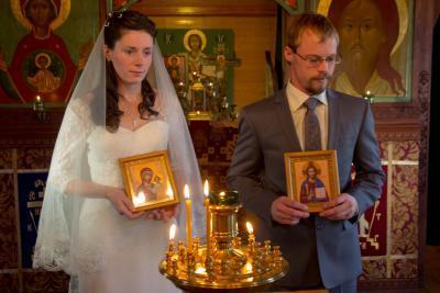 казань православные знакомства азбука веры