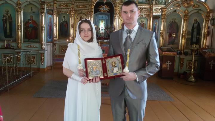 верности православный знакомств моя сайт азбука
