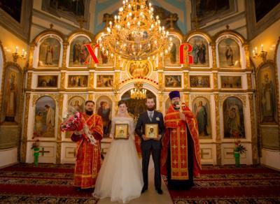 Православный форум АЗБУКА ВЕРЫ
