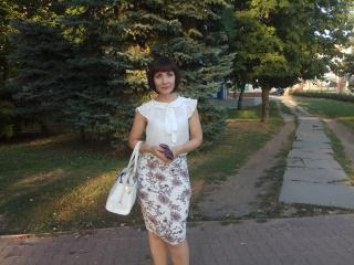 область луганская бюро знакомств