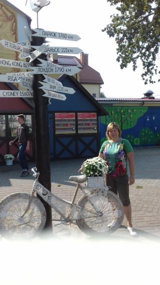 знакомства в веневе тульская область