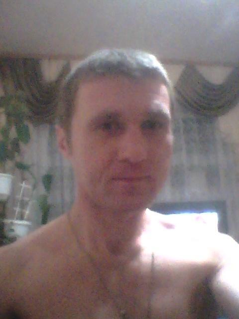 Знакомства В Авдеевке Донецкой Области